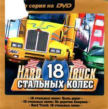 asavepic.net_10017794m.jpg