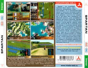 asavepic.net_10023760m.jpg