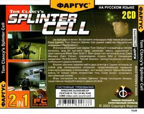 asavepic.net_10026835m.jpg