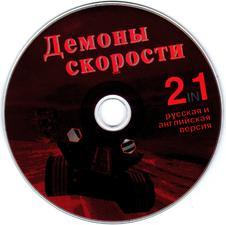 asavepic.net_10054811m.jpg