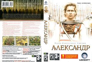asavepic.net_10086392m.jpg