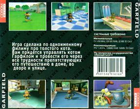 asavepic.net_10094227m.jpg