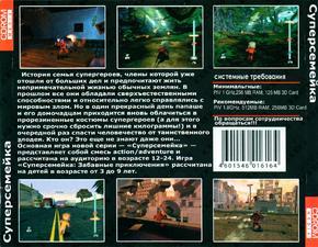 asavepic.net_10097299m.jpg