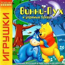 asavepic.net_10099344m.jpg