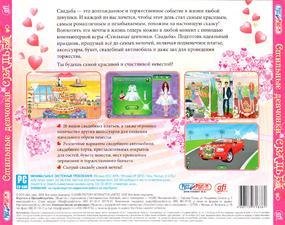 asavepic.net_10101281m.jpg