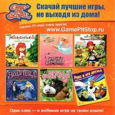 asavepic.net_10116641m.jpg