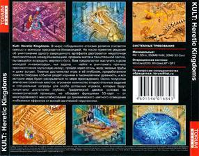 asavepic.net_10118169m.jpg