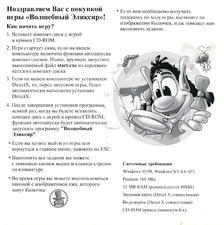 asavepic.net_10123809m.jpg