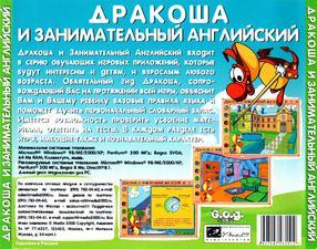 asavepic.net_10127905m.jpg