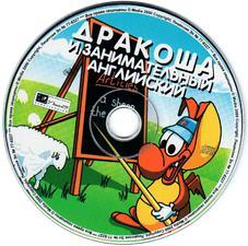 asavepic.net_10141217m.jpg
