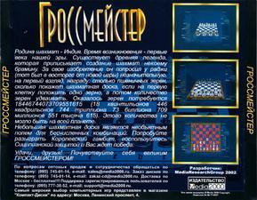 asavepic.net_10148385m.jpg