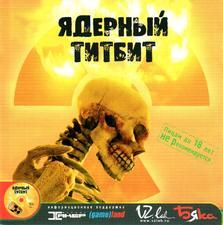 asavepic.net_10150674m.jpg