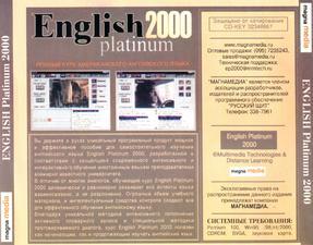 asavepic.net_10154529m.jpg