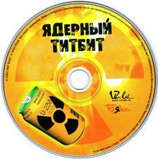 asavepic.net_10156818m.jpg