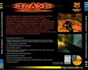 asavepic.net_9374280m.jpg