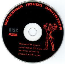 asavepic.net_9390664m.jpg