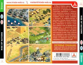 asavepic.net_9430602m.jpg