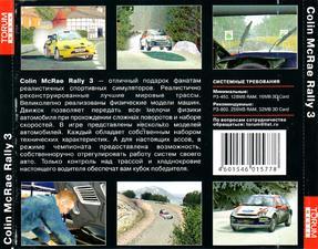asavepic.net_9703119m.jpg