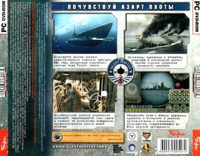 asavepic.net_9708469m.jpg