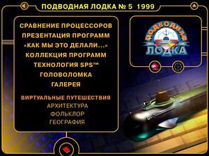 asavepic.net_9721411m.jpg