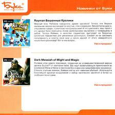 asavepic.net_9721781m.jpg