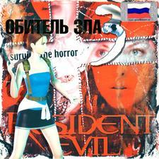 asavepic.net_9728719m.jpg