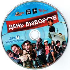 asavepic.net_9761613m.jpg