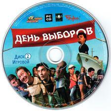 asavepic.net_9762637m.jpg