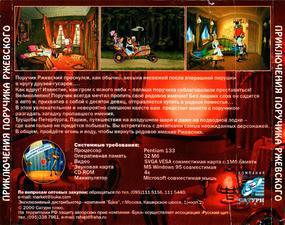 asavepic.net_9762740m.jpg