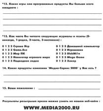 asavepic.net_9765445m.jpg