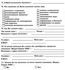 asavepic.net_9767493m.jpg