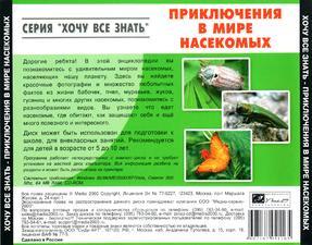 asavepic.net_9767983m.jpg