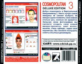 asavepic.net_9770562m.jpg