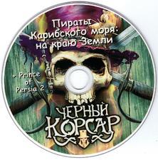 asavepic.net_9775540m.jpg
