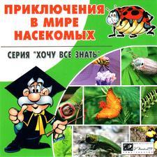 asavepic.net_9777199m.jpg