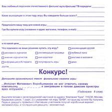 asavepic.net_9778887m.jpg
