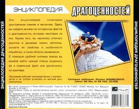 asavepic.net_9781829m.jpg
