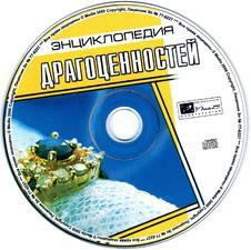 asavepic.net_9783877m.jpg
