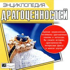 asavepic.net_9797189m.jpg