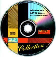 asavepic.net_9834943m.jpg