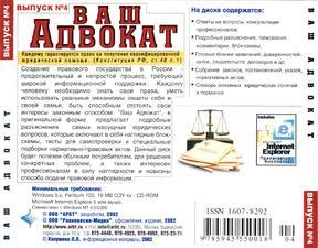 asavepic.net_9850127m.jpg