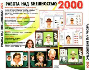 asavepic.net_9879822m.jpg