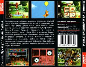 asavepic.net_9886667m.jpg
