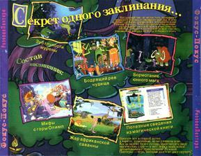 asavepic.net_9902560m.jpg