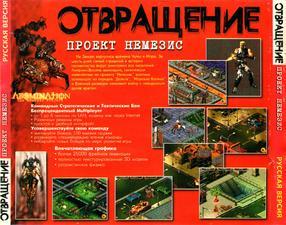 asavepic.net_9907680m.jpg