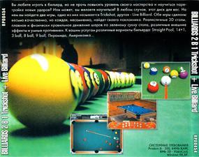 asavepic.net_9919982m.jpg