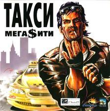 asavepic.net_9924064m.jpg