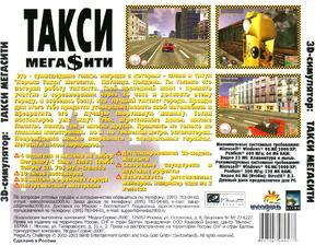 asavepic.net_9927136m.jpg