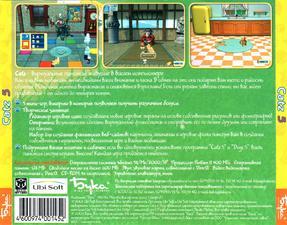 asavepic.net_9962496m.jpg