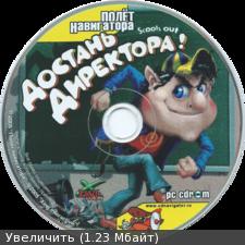 asavepic.net_9970565m.png